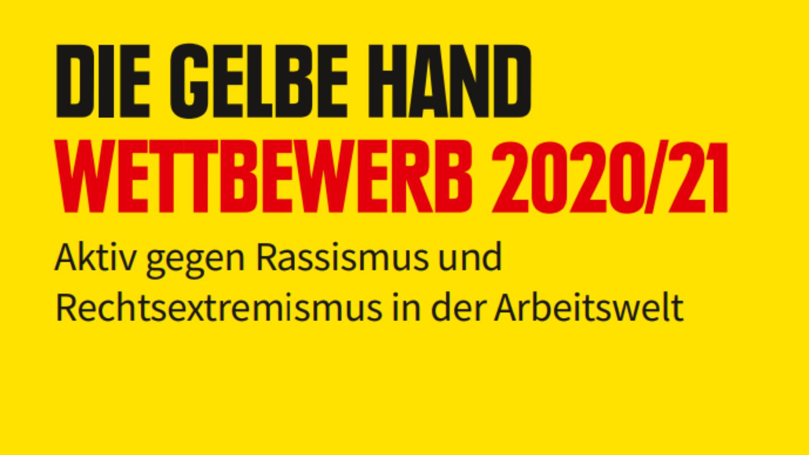 Logo zum Wettbewerb 2020/21 von